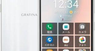 kyocera-gratina-kyv48